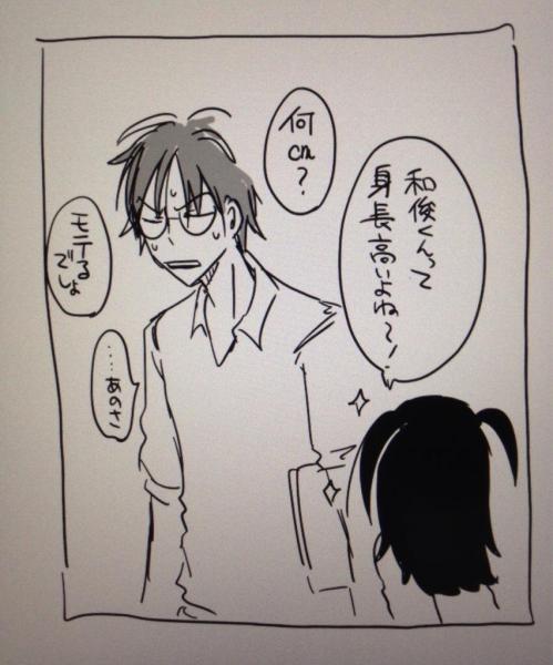 自作絵_9873