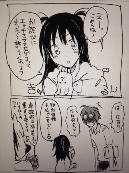 自作絵_9034