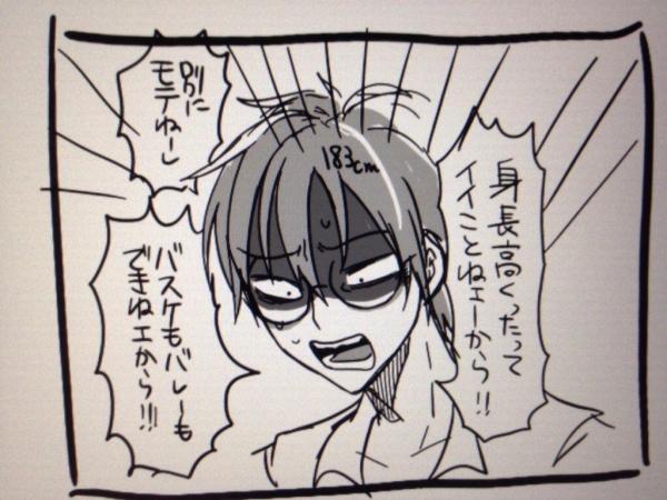 自作絵_4710