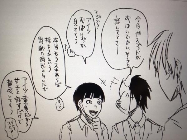 自作絵_513