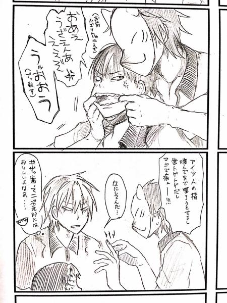 自作絵_2319
