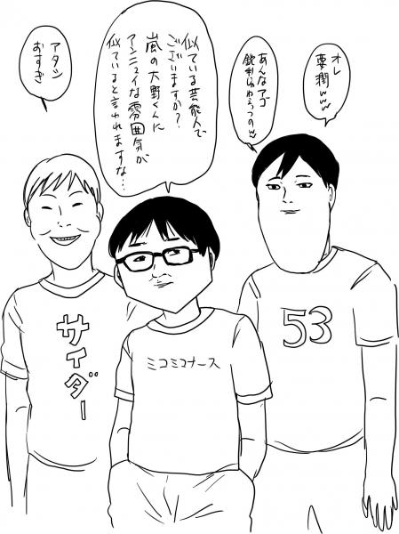 自作絵_4189