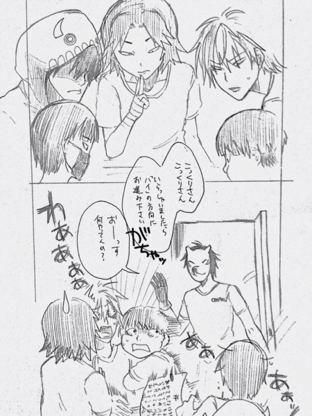 自作絵_9908