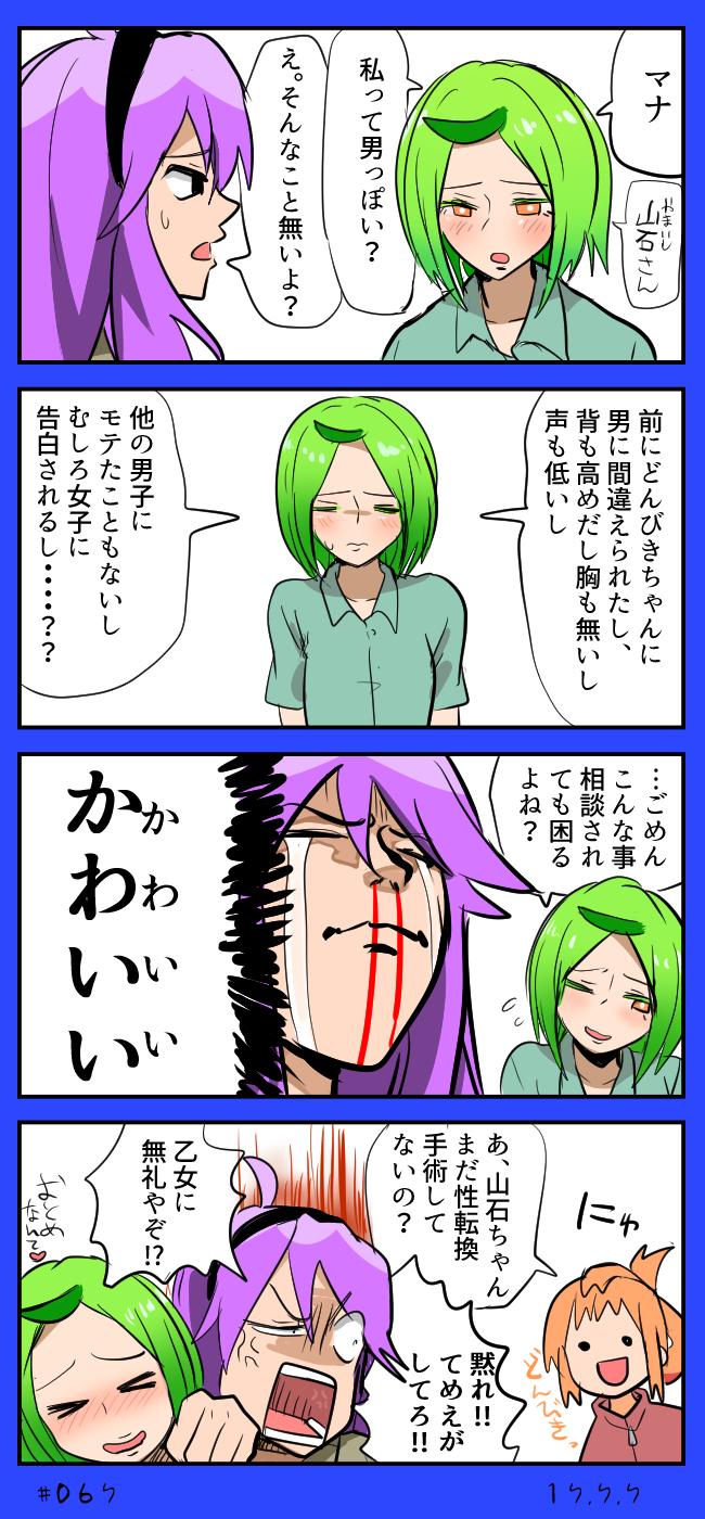 chan067.jpg