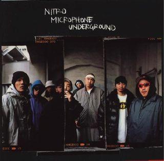 NITRO MICROPHONE UNDERGROUND : ST