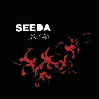 SEEDA : 花と雨