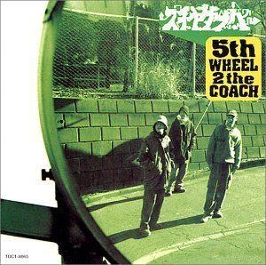 スチャダラパー : 5TH WHEEL 2 THE COACH