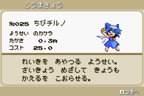 人形劇043