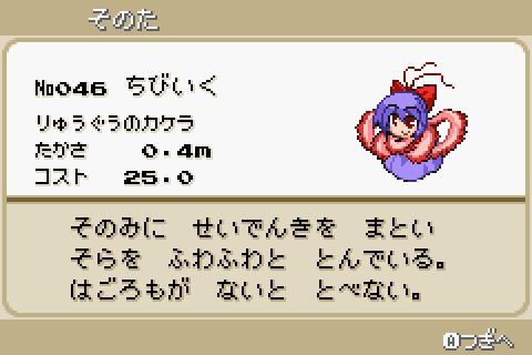 人形劇049