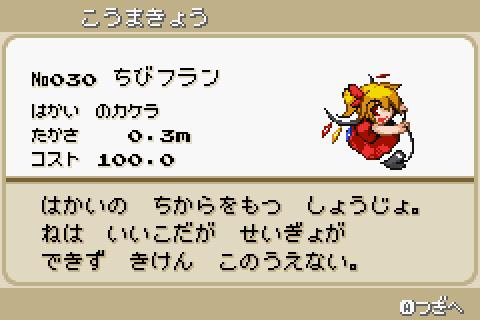 人形劇077