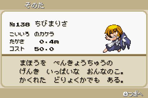 人形劇086