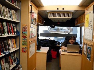 移動バス2