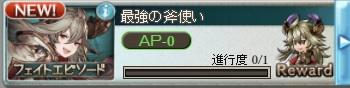 170510さらさふぇいと