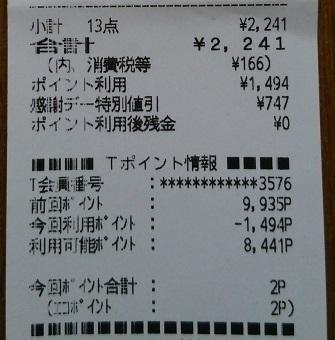 170521-2.jpg