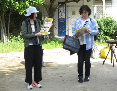 1福岡県自然環境課
