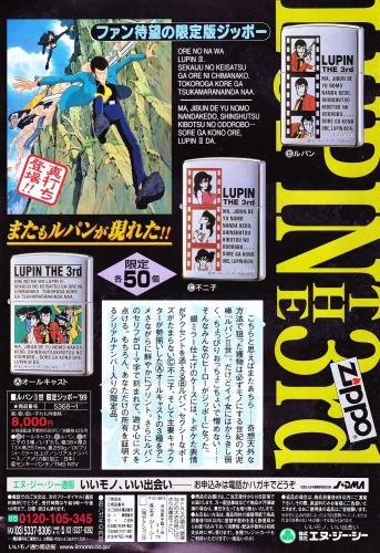 2000120koukoku03.jpg
