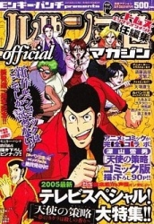 rupamaga200402 - コピー (5)