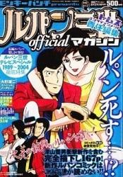 rupamaga200402 - コピー (4)