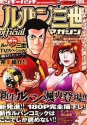 rupamaga200402 - コピー