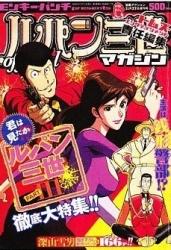 rupamaga200401 - コピー (2)
