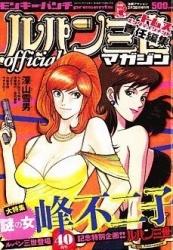 rupamaga200401 - コピー (3)