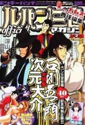 rupamaga200401 - コピー (4)