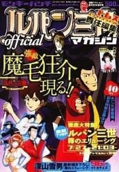 rupamaga200401 - コピー (5)