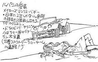 kikakusyo.jpg