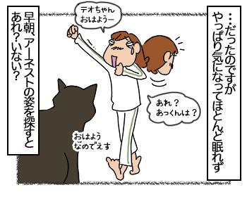 05072017_cat3mini.jpg