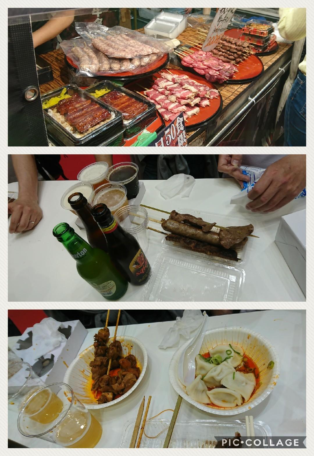 20170503 食博02