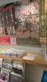 京都駅ビル構内 ・イベント展示 「京都美風 京の御朱印めぐりと御朱印帳」3