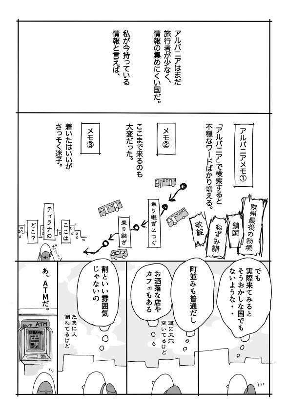 wtt007-2.jpg