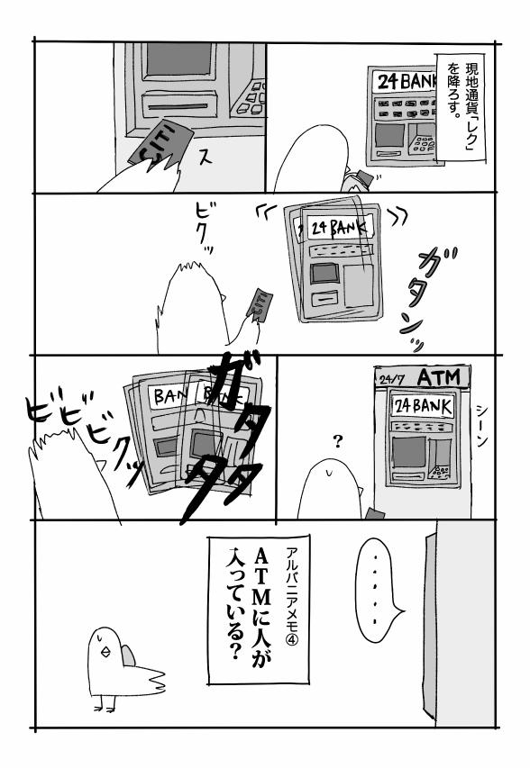 wtt007-3.jpg