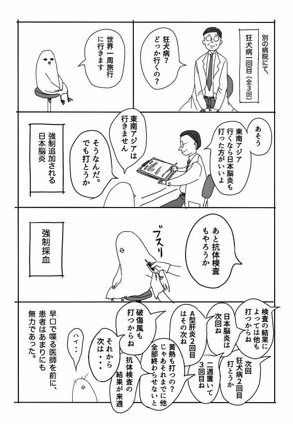 wttb01-3.jpg