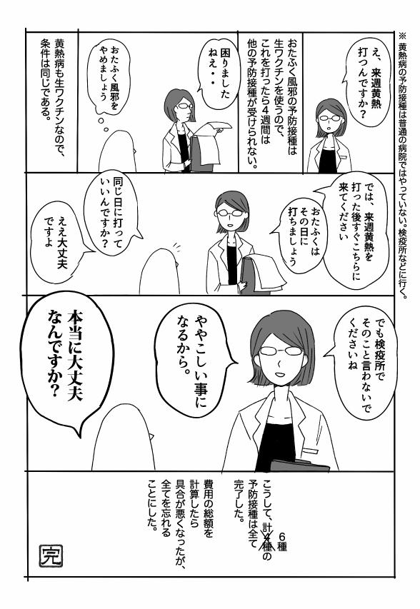wttb01-5.jpg