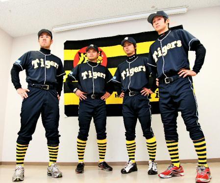 2011-黒虎-ユニホーム