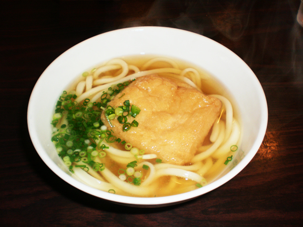food014.jpg