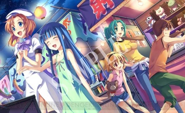 higurashisui_09_cs1w1_640x392.jpg