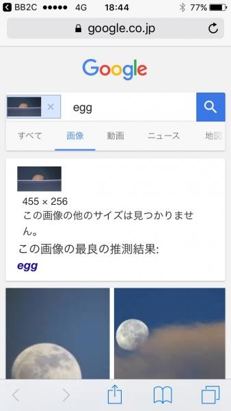 sxgiLTR.jpg