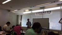 時計教室2017