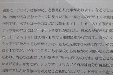 20170428FACE3_MG_2490.jpg