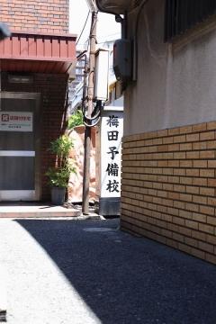 20170609梅田予備校1_MG_3702