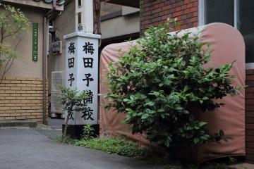 20170611梅田予備校1_MG_3717