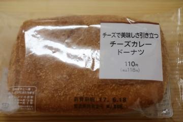 20170617パン1_MG_3849