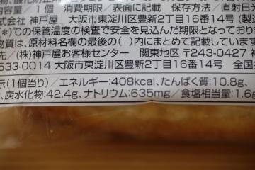 20170617パン2_MG_3851