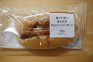20170617パン3_MG_3852