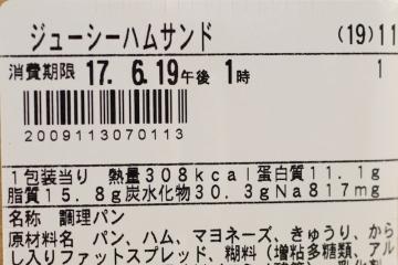 20170618パン4_MG_3872