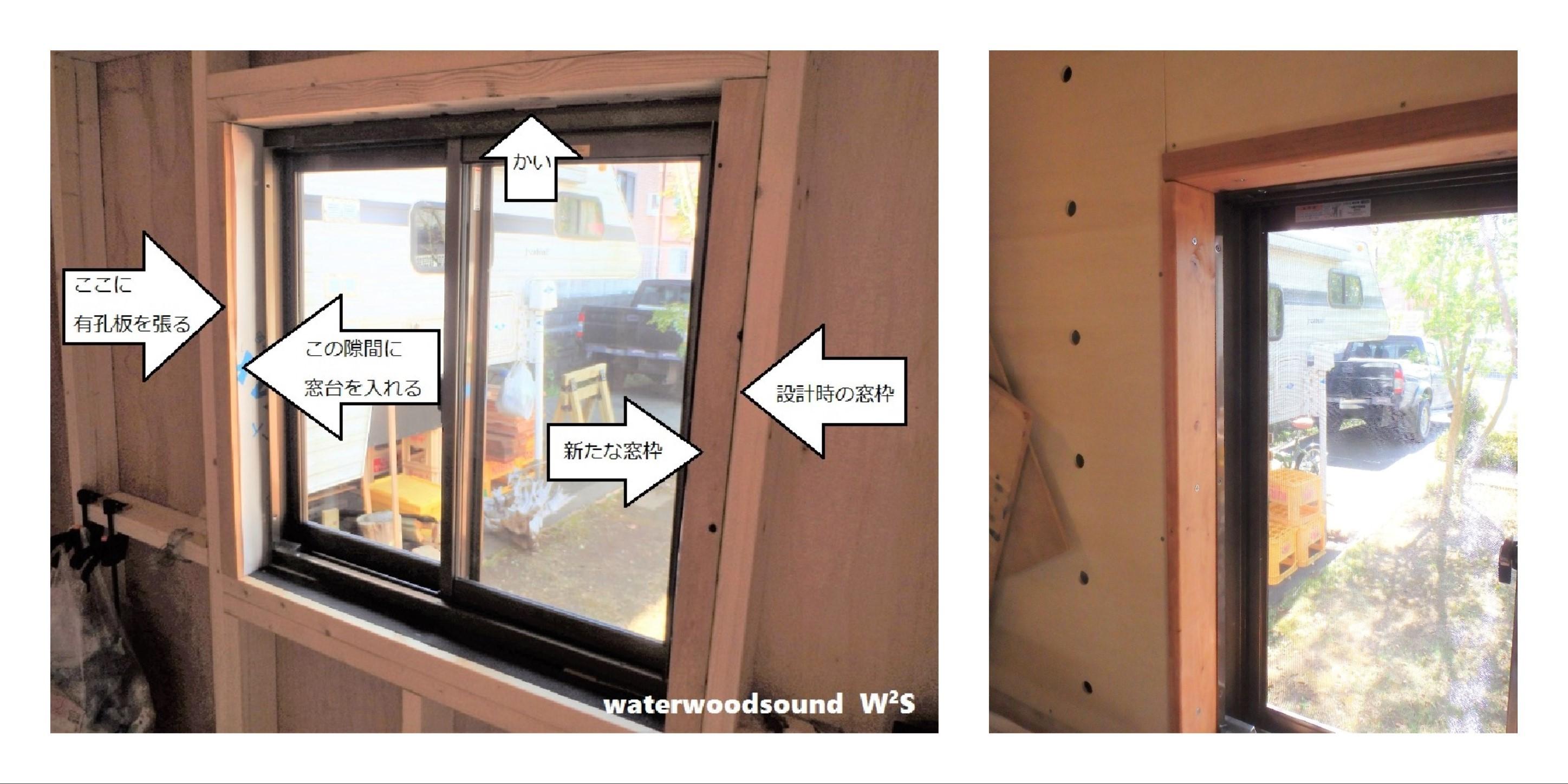 小屋 DIY 窓造作