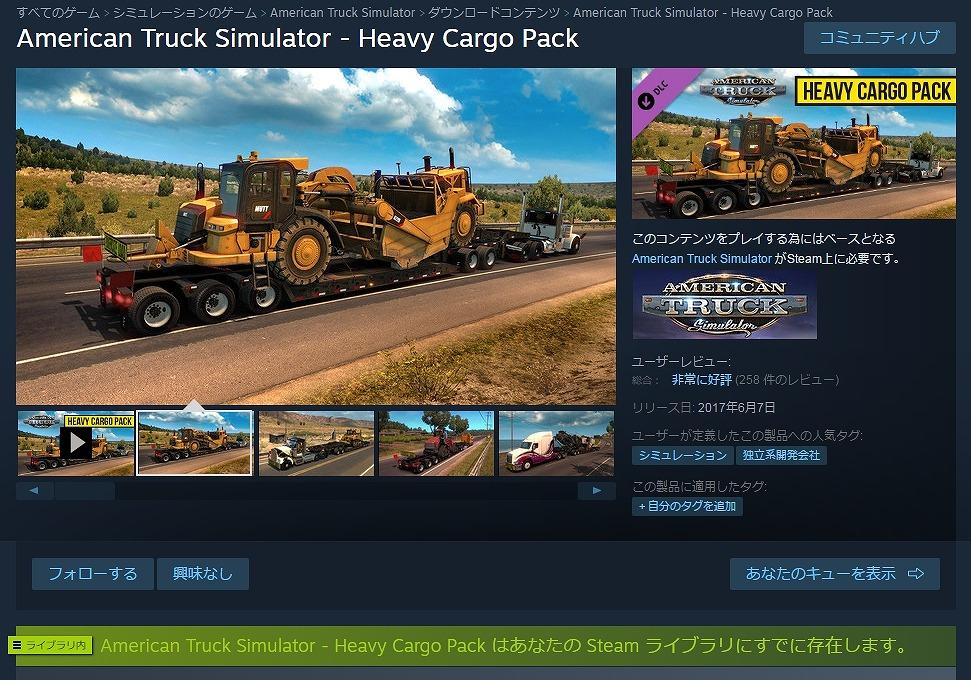 screenshot000000000064.jpg