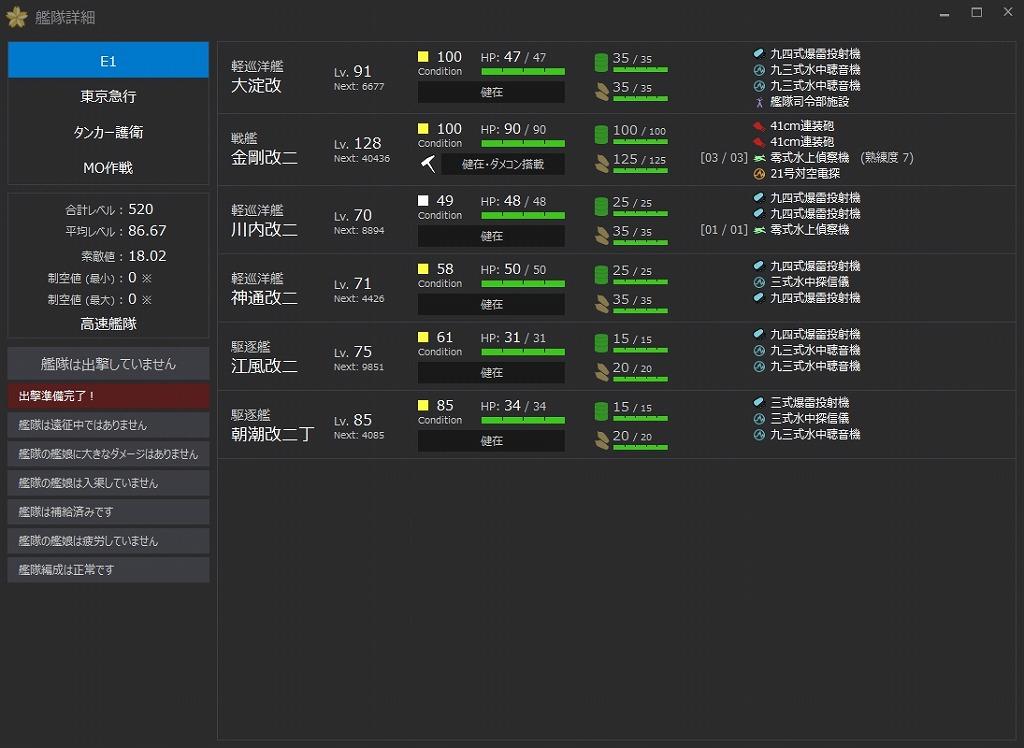 screenshot1563.jpg